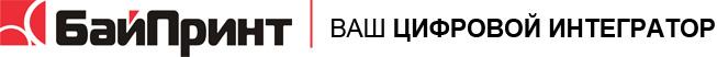 """Байпринт"" - Ваш цифровой интегратор"