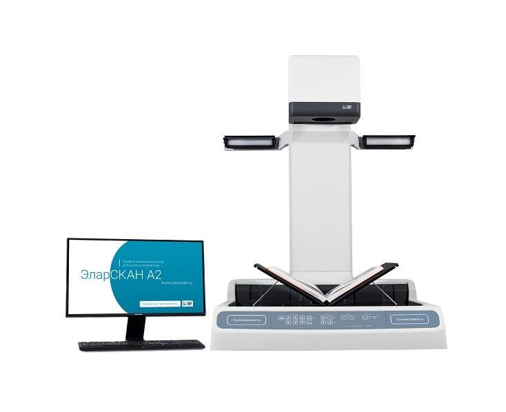 Как выбрать сканер. Виды и характеристики сканеров