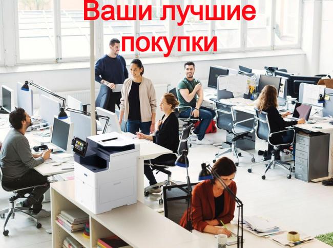C505_Office