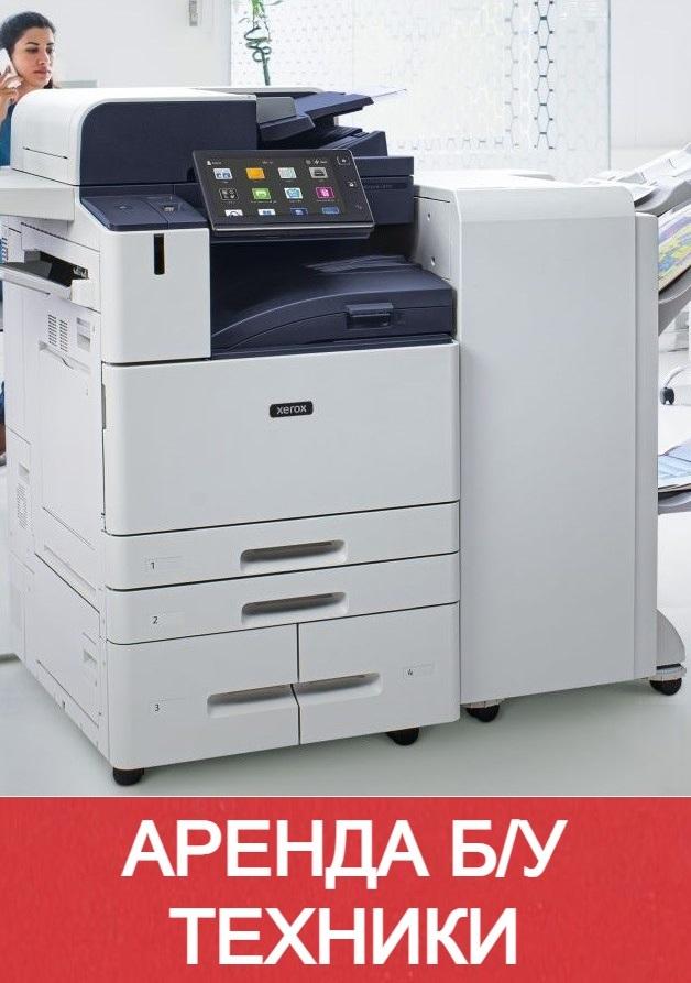 arenda-1