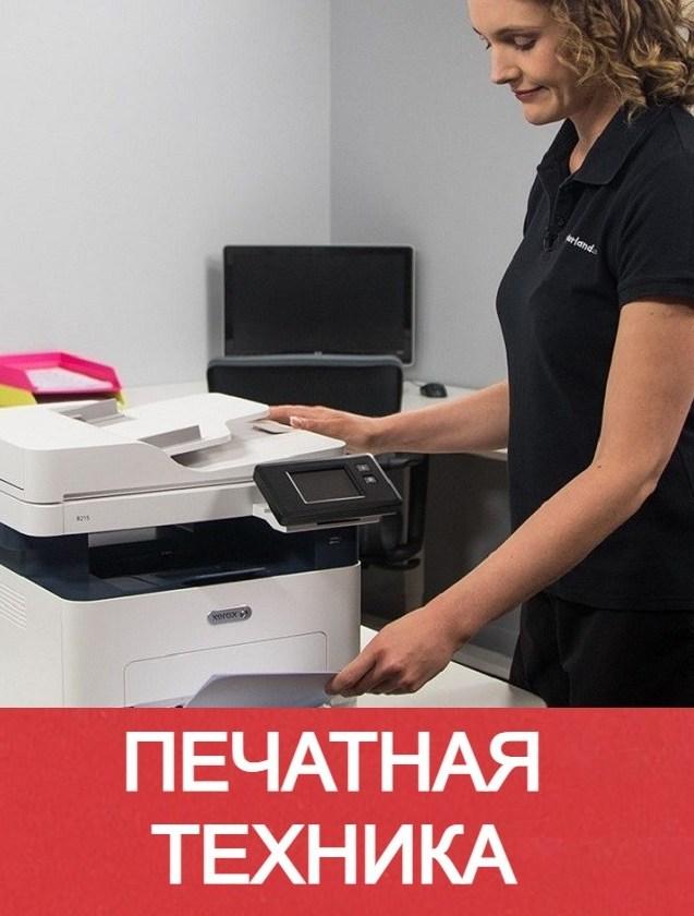 Xerox-77