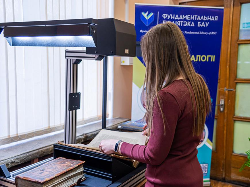 Установили сканер в БГУ для оцифровки ценных изданий