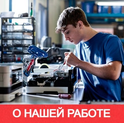 О Сервисном центре-2