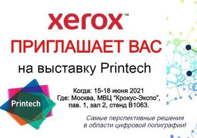 printeh2021-stat